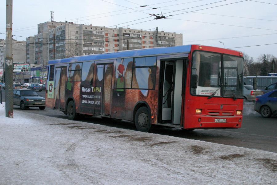 По маршруту Казань - Новая