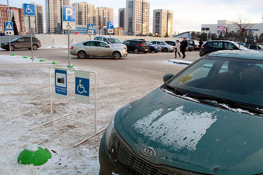 как парковаться под знаком инвалид