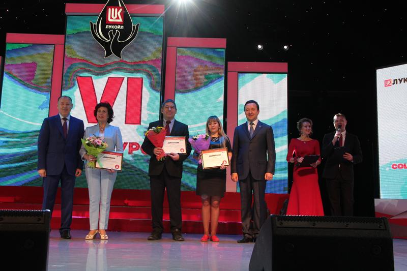 Региональный конкурс проектов лукойл