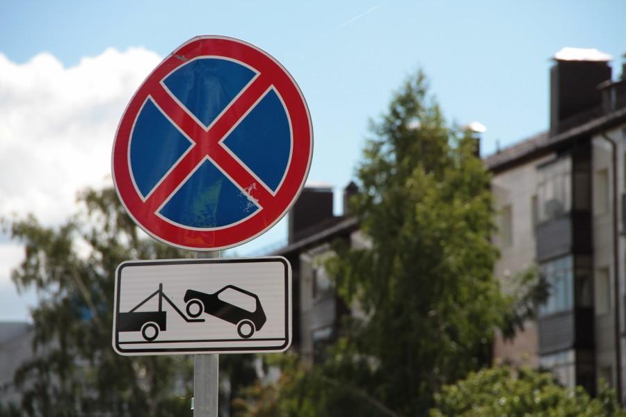 наказание за парковку под запрещающим знаком