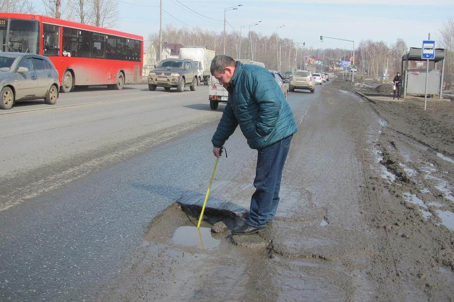 Картинки по запросу дтп яма на дороге