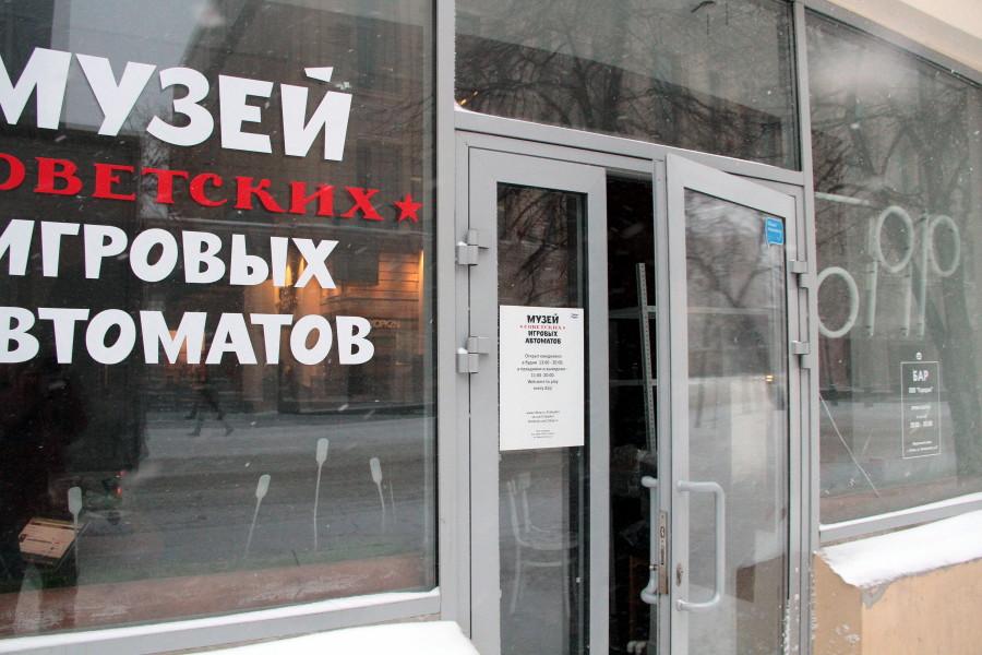 Когда закроют игровые автоматы в татарстане играть с слоты онлайнi