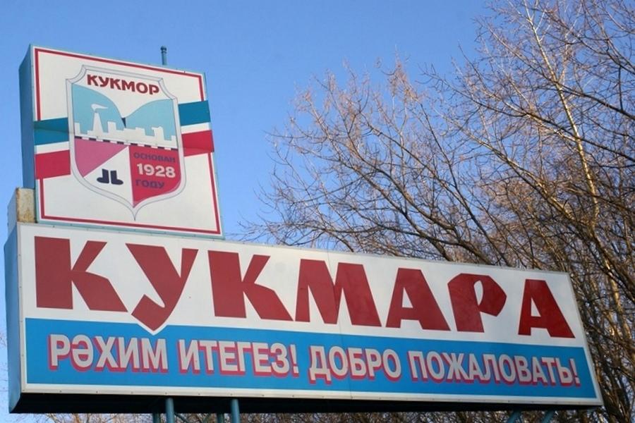Новости в атбасаре акмолинской области