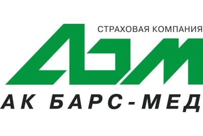 Полисы не меняют, а продлевают - Казанские ведомости