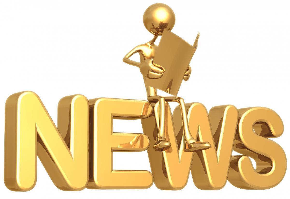 Новости о вкладах в москве