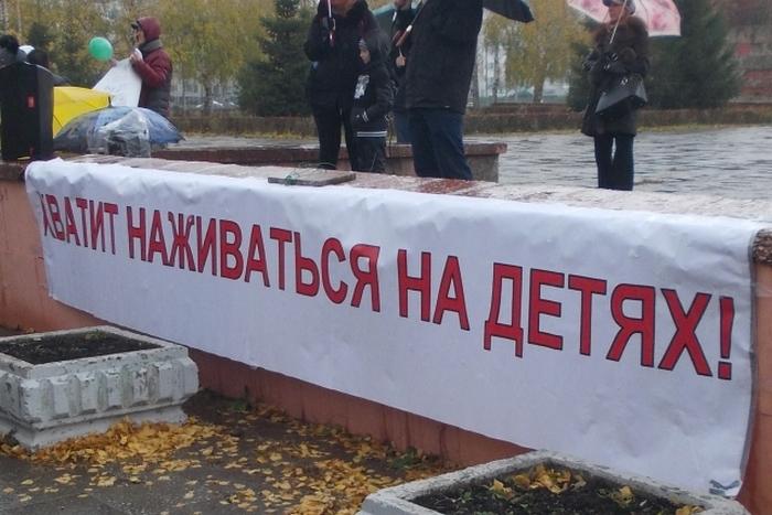 Власти Казани разрешили провести митинг КПРФ подетсадам умусоросортировки