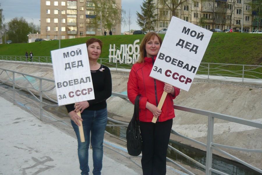 В «Бессмертный полк» в Татарстане полиция не пустила «деда, воевавшего за СССР»