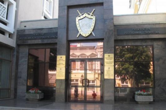 Обвинитель Татарстана Илдус Нафиков заработал вследующем году 2,7 млн руб.