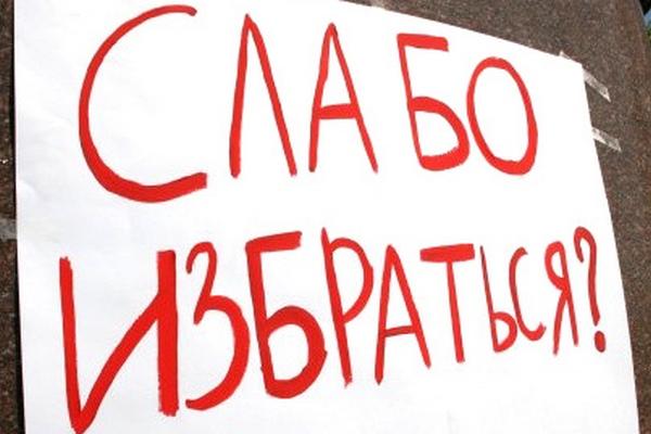 В русском Татарстане отменили непременное исследование татарского
