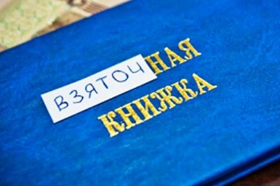 ВКазани осудят завзятку доктора медуниверситета