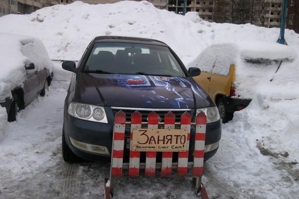 Запрет наввоз иномарок без системы ЭРА-ГЛОНАСС, вполне возможно, отложат